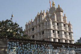 Temple in Mumbai